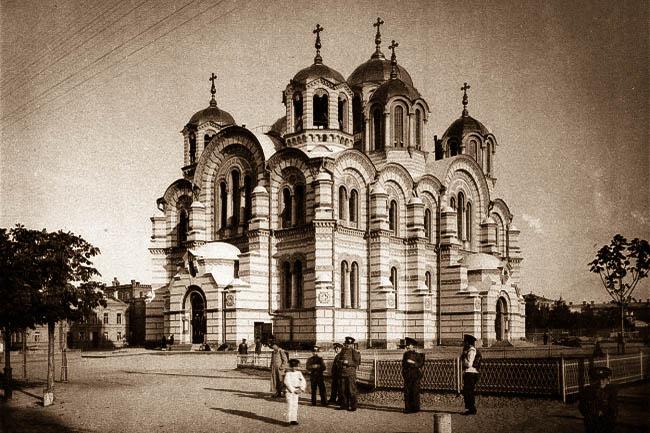 Владимирский собор, 1890-е годы. Фото: starkiev.com