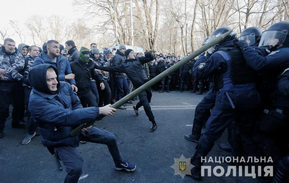 полиция, акция протеста