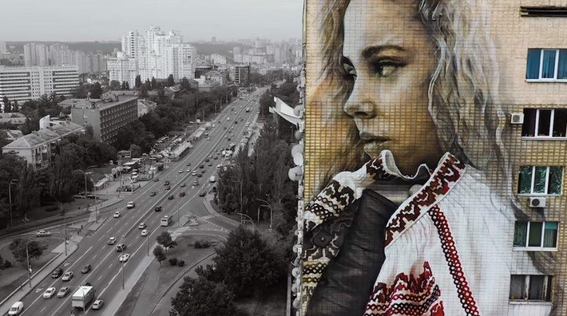 Группа Balaklava Blues выпустила клип о киевских муралах