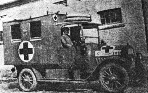 Трофейный автомобиль скорой помощи
