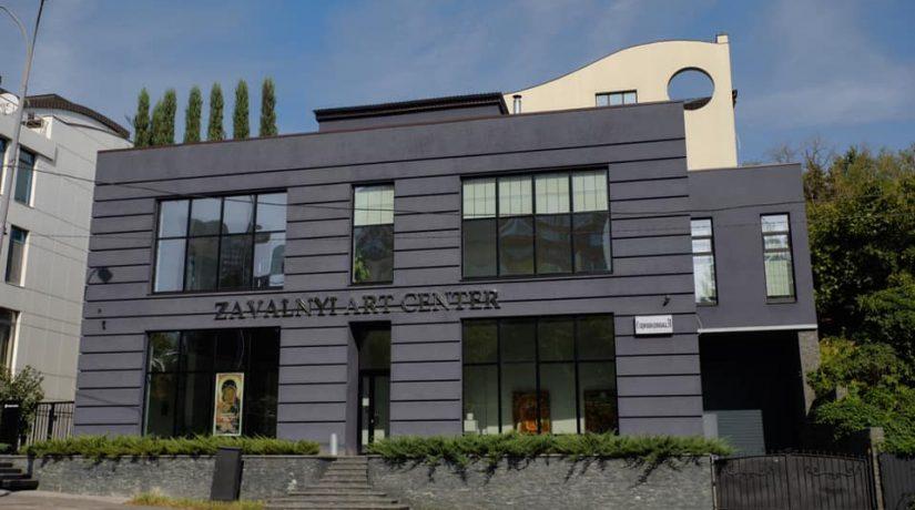 В Киеве пройдет выставка современного искусства «Сокровища Украины»