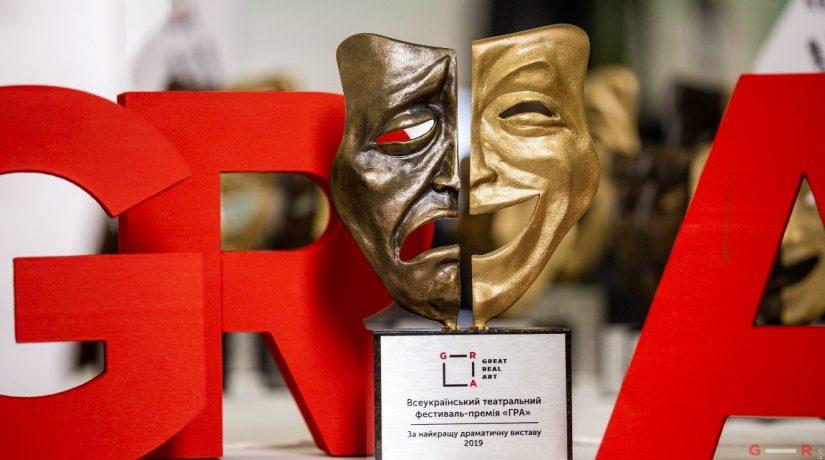 Названы победители театрального фестиваля-премии «GRA»