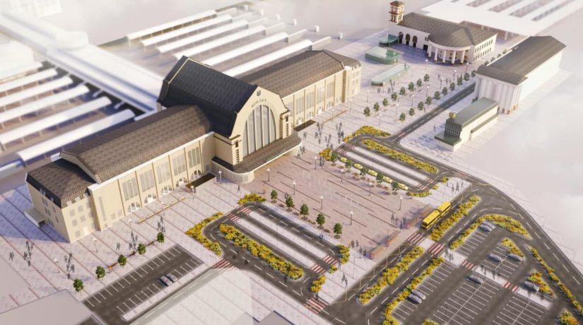 Представлен проект реконструкции Вокзальной площади