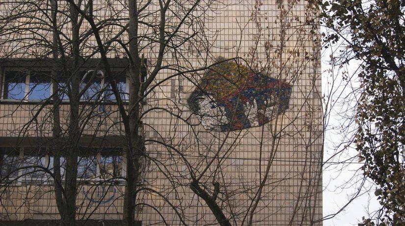 На одном из корпусов музыкального училища может исчезнуть старинная мозаика