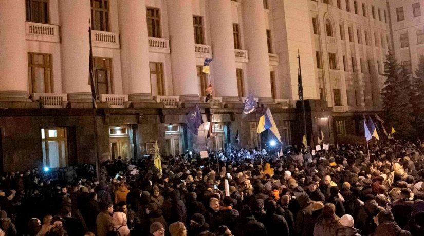 Под Офисом президента проходит акция «Варта на Банковій»