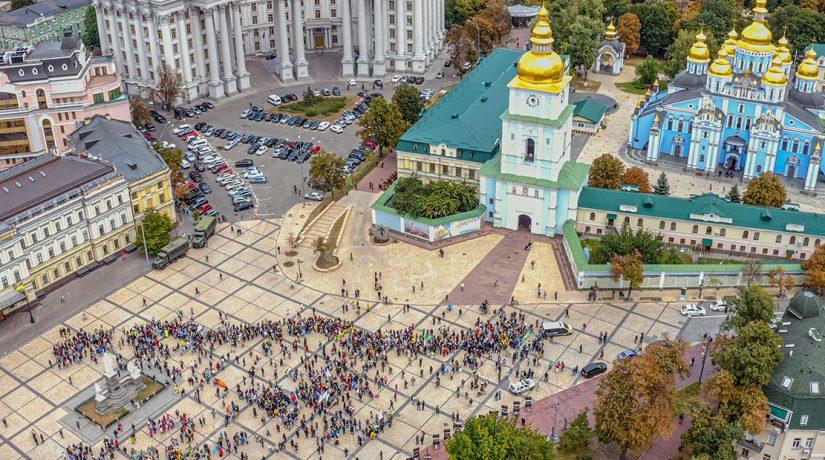 Новый порядок проведения массовых мероприятий в Киеве: что можно и чего нельзя