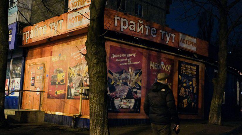 Будут жестко реагировать: полиция просит граждан сообщать о работающих казино