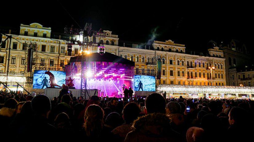 Зажжение главной елки 2020 Софийская площадь