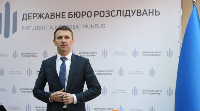 Президент уволил Романа Трубу с должности директора ГБР