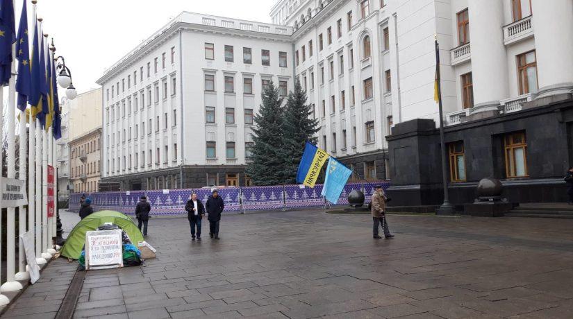 Перед входом в Офис президента появится бесплатныйкаток