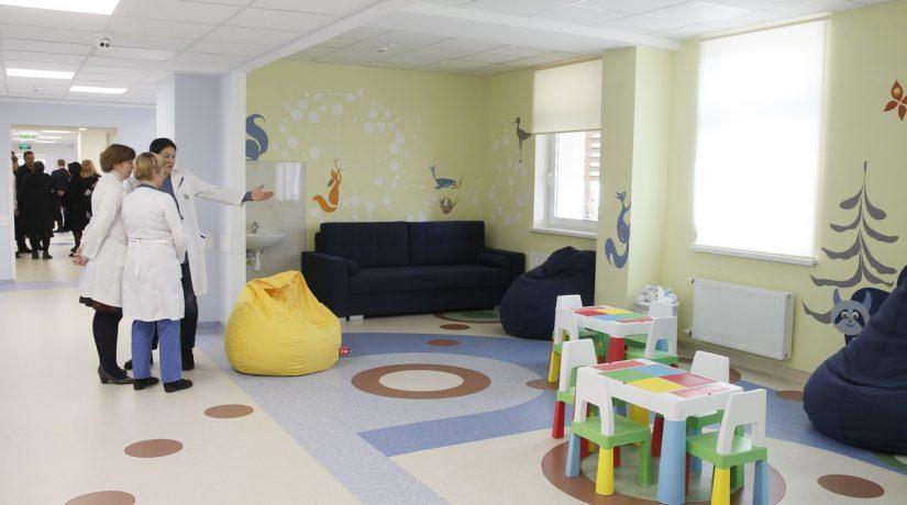 детское отделение паллиативной помощи