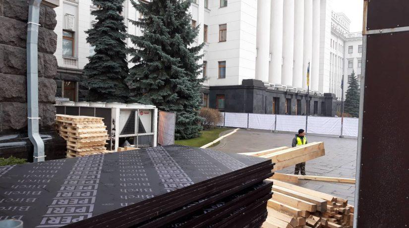 Каток Офис президента