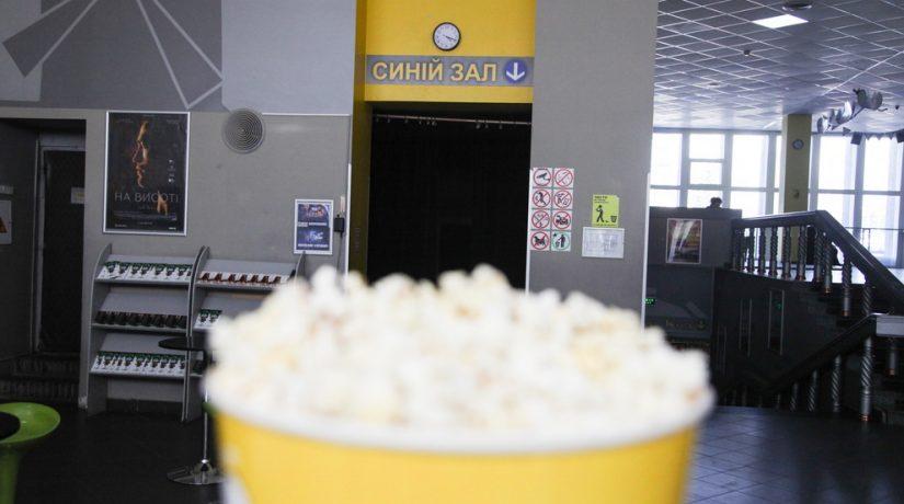 В Киеве обновляют несколько кинотеатров – в каких идут ремонтные работы