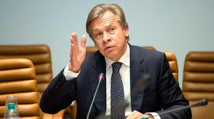 Россия похвалила Зеленского за решение сменить «газовых боевиков» в «Нафтогазе»