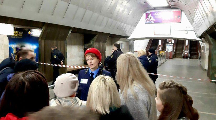 Станция переход Площадь Льва Толстого заминировали
