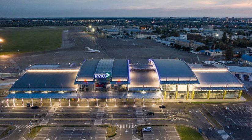 аэропорт Киев