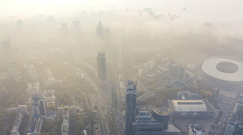 туман, дымка
