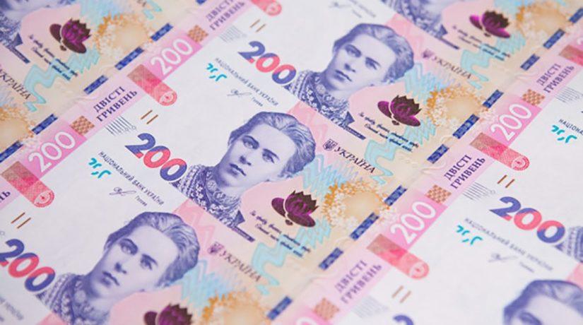 Новая банкнота в 200 грн – внешний вид и элементы защиты