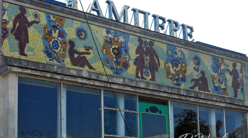 тампере, кинотеатр