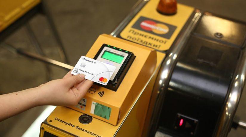 метро, желтый турникет, банковская карта