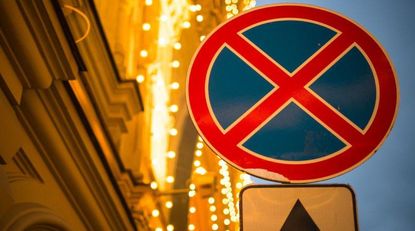 Возвращаемся к будням. В центре Киева закрыли 19 «праздничных» парковок