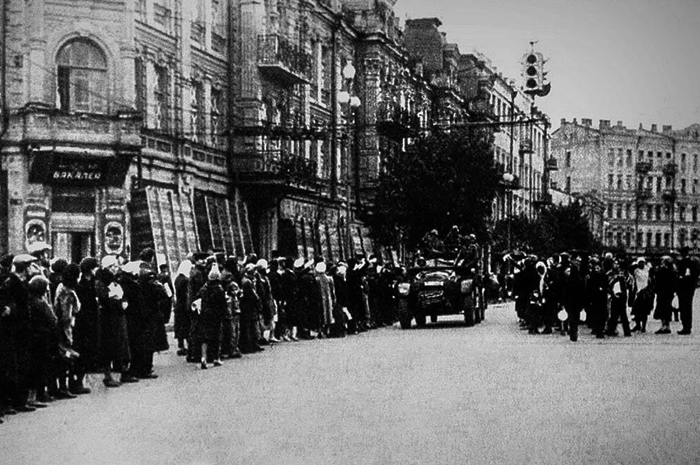 Подпись ALT: Оккупация Киева – немцы в городе - Холокост