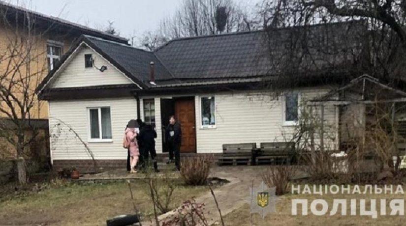 В Киеве обнаружили нелегальный детский сад. У полиции есть вопросы и к родителям