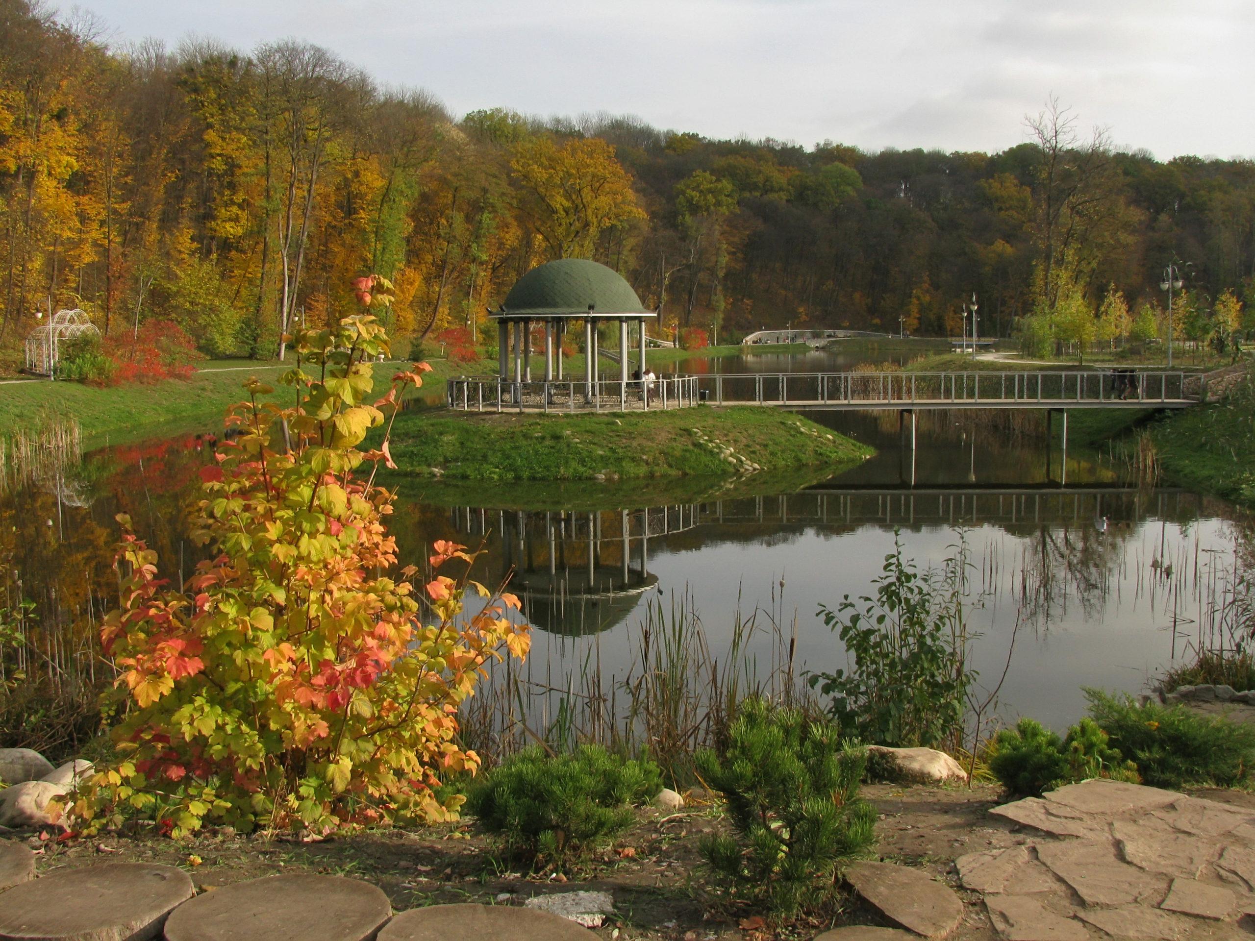 феофания, парк