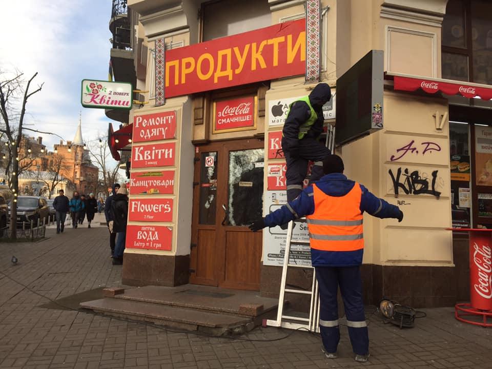 ул владимирская 40/2, реклама