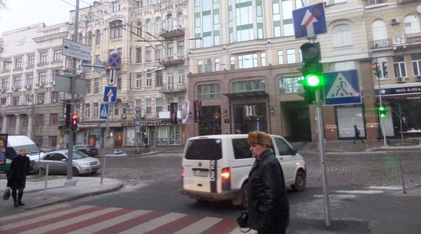 пересечение ул Хмельницкого и Леонтовича