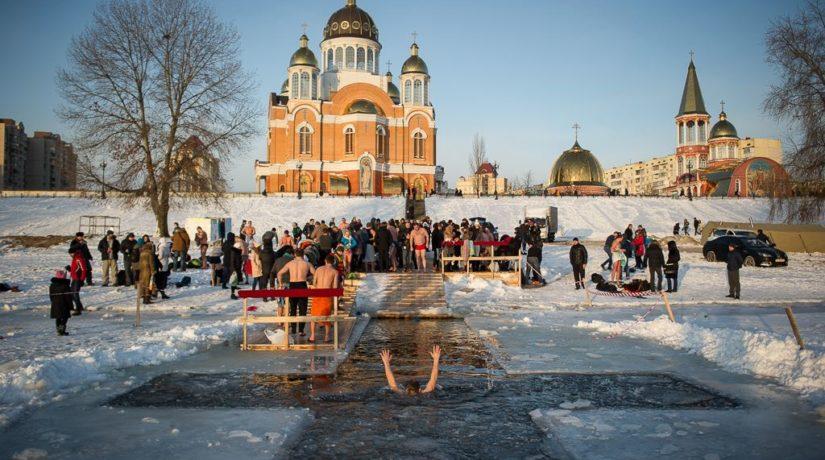 Как празднуют Крещение украинцы