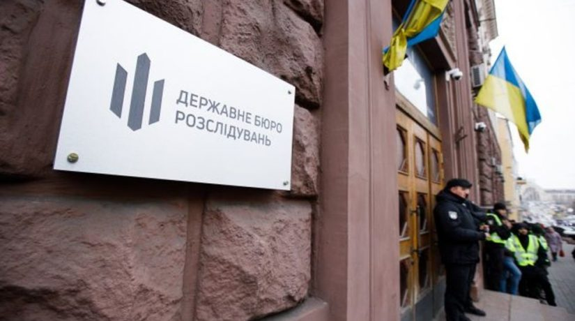 Депутаты объединились с активистами против назначения в ГБР адвоката Януковича