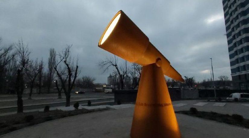 На Левом берегу установили большой телескоп