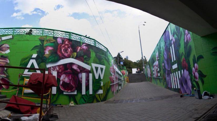 На станции метро «Выставочный центр» будет выход к ВДНХ (ДОКУМЕНТ)