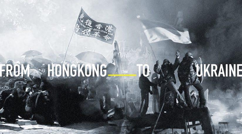 КГГА может закрыть выставку, посвященную Революции достоинства и протестам в Гонгконге