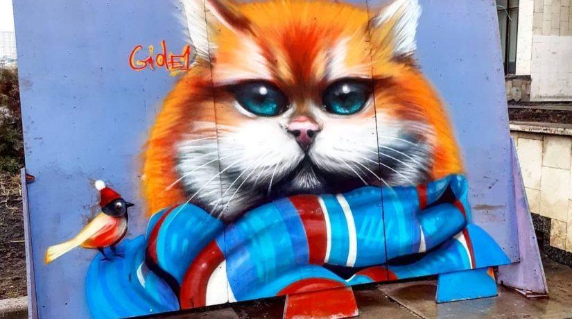 На Троещине вандалы уничтожили рисунок с зимним котом