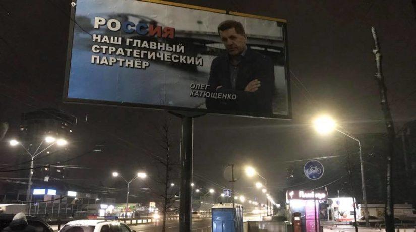 """Ночью в городе появились """"интересные билборды"""" – чиновники говорят прилипло с мокрым снегом"""