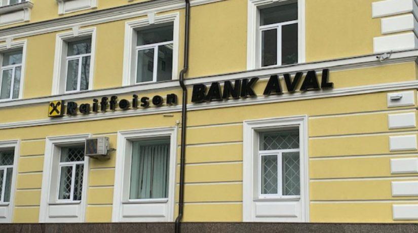 Банки в Киеве меняют вывески – с чем это связано
