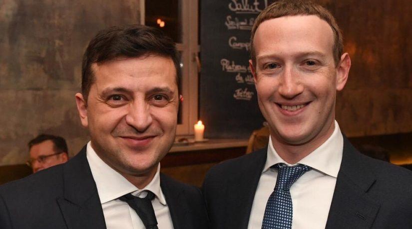 Зеленский, как и Кличко, сделал селфи с Цукербергом. Чье лучше?
