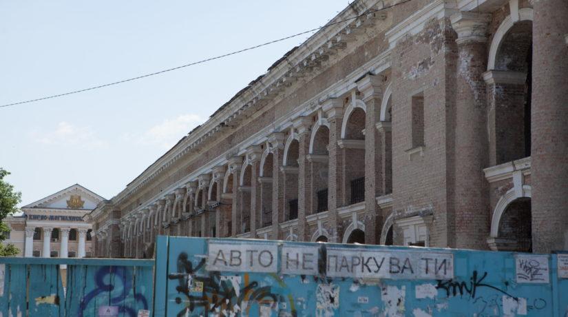 Город готов реконструировать Гостиный двор для потребностей культуры