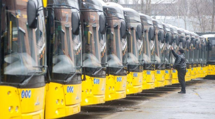 Воздух станет чище: Киев купит 70 экологических автобусов