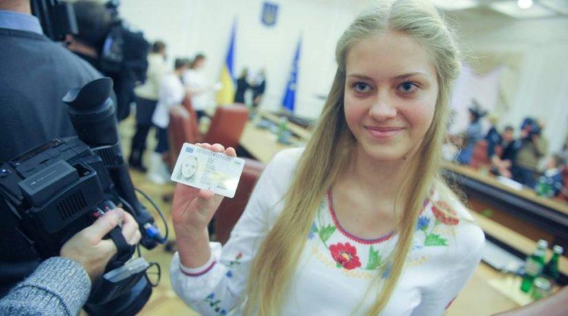 девочка с паспортом