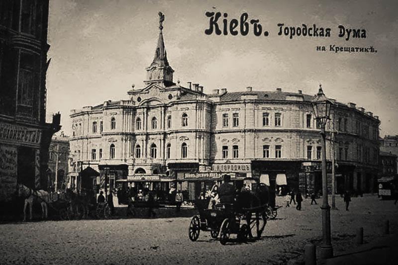 Киевская городская дума – киевские головы – Федор Войтенко – железнодорожный вокзал в Киеве