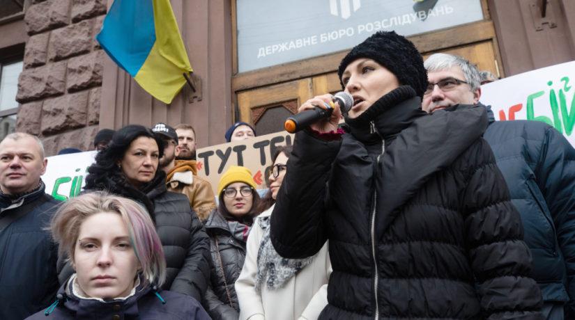 Активисты под ГБР требовали прекратить преследование Софии Федины