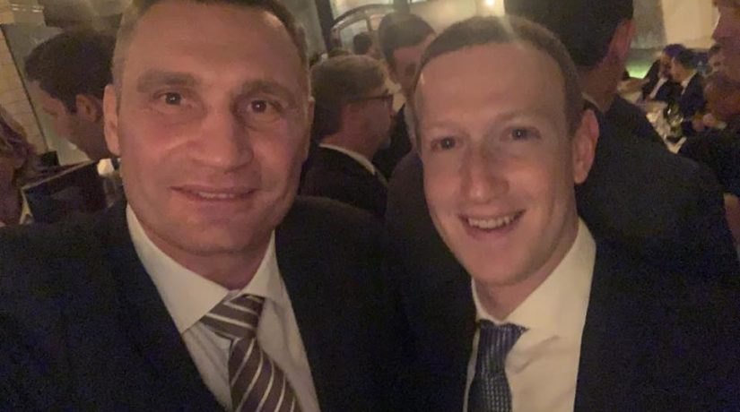 Фото дня. Селфи Кличко с Цукербергом