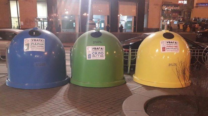 контейнеры-колокольчики, мусор