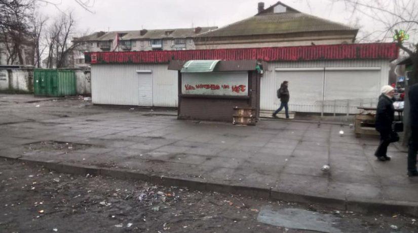 В Дарницком районе разогнали «базар-вокзал»
