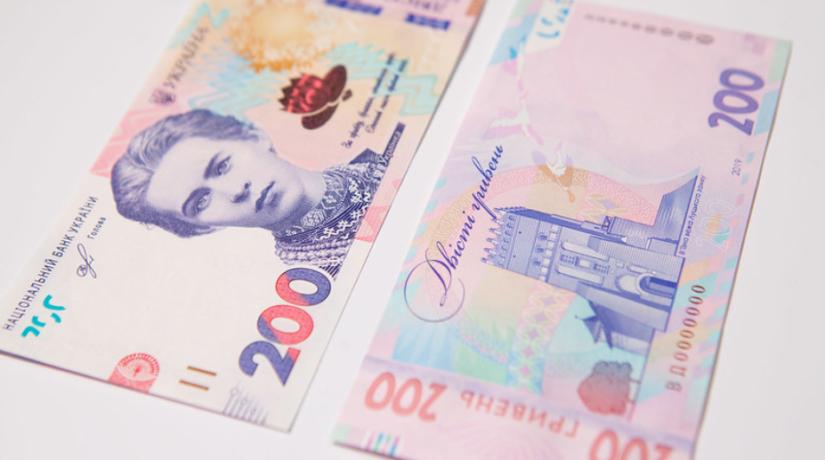 В оборот введена новая банкнота 200 гривен – в чем ее отличие