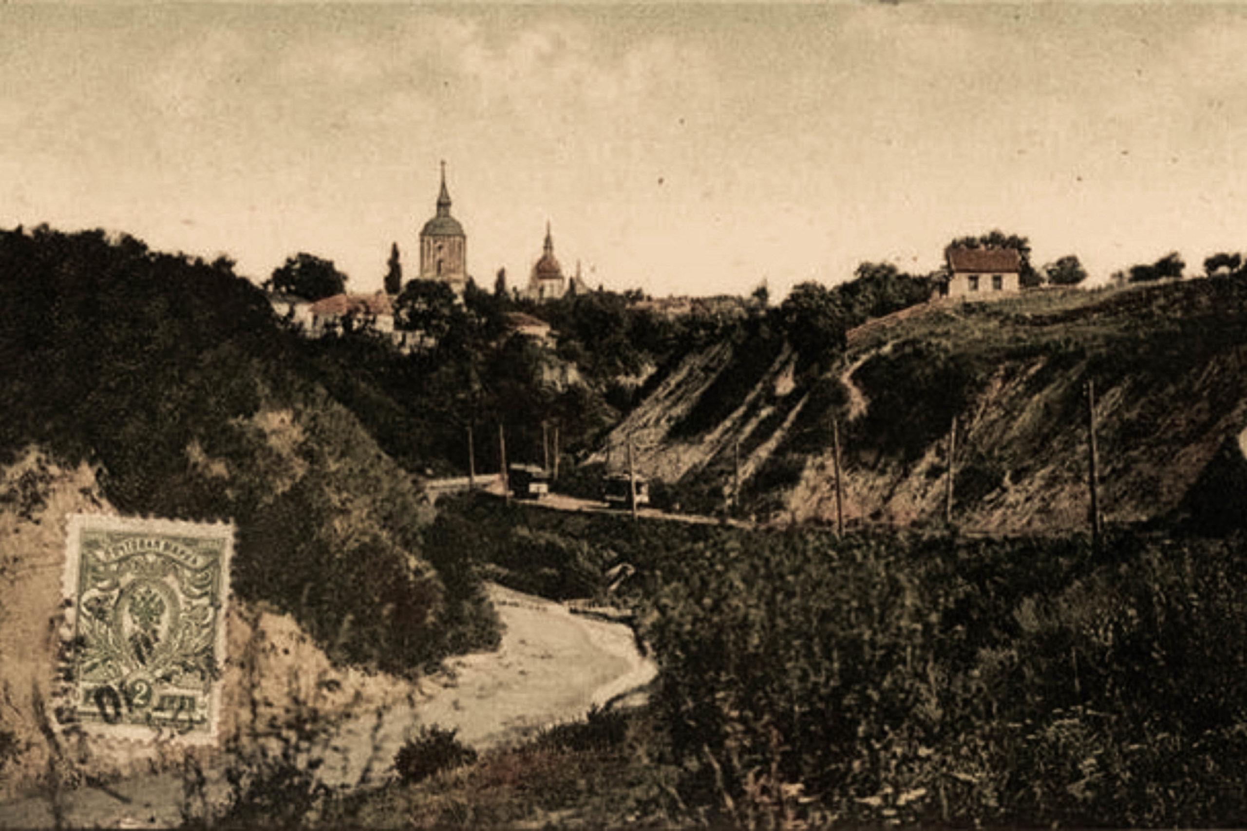 Киевская Швейцария - Лукьяновка  - Бабий Яр - Дорогожичи
