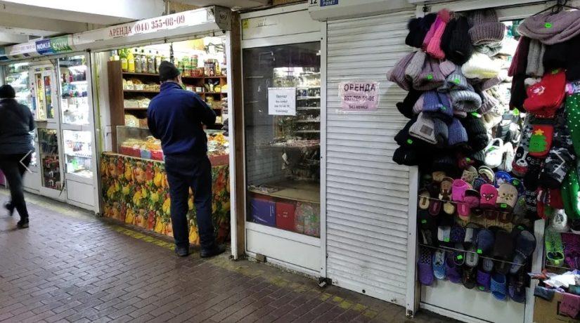 Во что торговцы превратили переход на Харьковской – видео